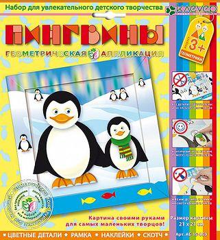 """Набор для создания картины """"Пингвины"""" (Клевер АБ 15-059)"""