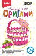 """Набор для плетения из бумаги """"Оригами. Корзинка Сказка"""""""
