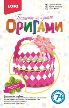 """Набор для плетения из бумаги """"Оригами. Корзинка Сказка"""" (Lori Пб-002)"""