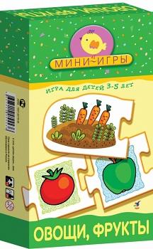 """Пазл """"Мини-игры. Овощи, фрукты"""" (Дрофа 1150)"""