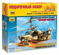 """Сборная модель """"Подарочный набор. Российский ударный вертолет К-50Ш """"Ночной охотник"""""""