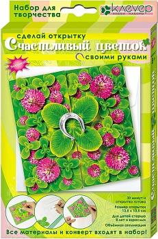 """Набор для изготовления открытки """"Цветы. Счастливый цветок"""" (Клевер АБ 23-813)"""