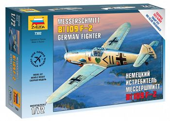 """Сборная модель """"Немецкий истребитель Мессершмитт Bf 109 F-2"""" (Звезда 7302)"""