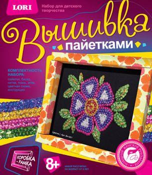 "Вышивка пайетками ""Цветник"" (Lori Вп-001)"