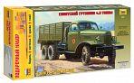 """Сборная модель """"Подарочный набор. Советский грузовик 4,5 тонны ЗиС-151"""""""