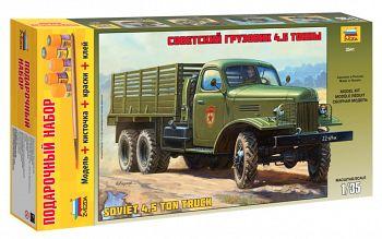 """Сборная модель """"Подарочный набор. Советский грузовик 4,5 тонны ЗиС-151"""" (Звезда 3541PN)"""