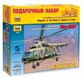 """Сборная модель """"Подарочный набор. Российский десантно-штурмовой вертолет Ми-8МТ"""""""