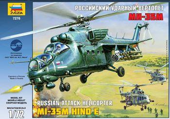 """Сборная модель """"Российский ударный вертолет Ми-35М"""" (Звезда 7276)"""