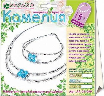 """Набор для изготовления комплекта """"Классическое бисероплетение. Камелия. Ожерелье и браслет"""" (Клевер АА 04-099)"""