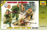 """Сборная модель """"Советские снайперы 1941-1943"""""""