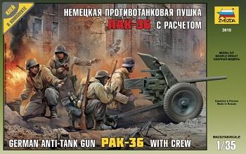"""Сборная модель """"Немецкая противотанковая пушка ПАК-36 с расчетом"""" (Звезда 3610)"""