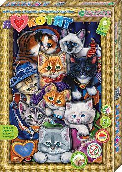 """Набор для создания объемной картины """"Я люблю котят"""" (Клевер АБ 21-111)"""