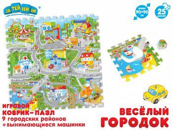 """Коврик-пазл """"Веселый город"""" (Затейники GT2852)"""