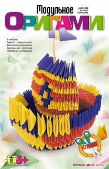 """Модульное оригами """"Корабль удачи"""" (Lori Мб-016)"""