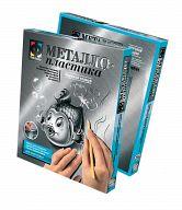"""Металлический барельеф """"Металлопластика. Морской гламур. Рыбка"""""""