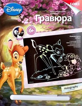 """Гравюра с голографическим эффектом """"Disney. Бэмби и Топотун"""" (Lori Грд-023)"""