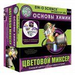 """Набор для опытов """"Основы химии. Цветовой миксер"""""""