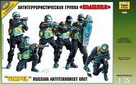 """Сборная модель """"Антитеррористическая группа """"Вымпел"""""""