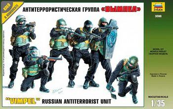 """Сборная модель """"Антитеррористическая группа """"Вымпел"""" (Звезда 3598)"""