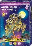 """Набор для изготовления бисерного дерева """"Денежное дерево"""""""