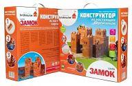"""Конструктор из настоящих кирпичиков """"Замок"""" (512 деталей)"""