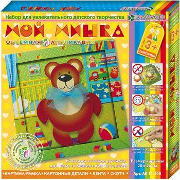 """Набор для создания картины """"Мой Мишка"""" (Клевер АБ 15-109)"""