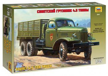 """Сборная модель """"Советский грузовик 4,5 тонны ЗиС-151"""" (Звезда 3541)"""
