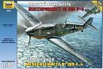 """Сборная модель """"Немецкий истребитель Bf-109F4 """"Мессершмитт"""""""