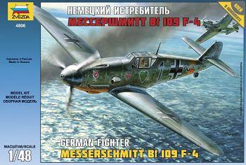 """Сборная модель """"Немецкий истребитель Bf-109F4 """"Мессершмитт"""" (Звезда 4806)"""