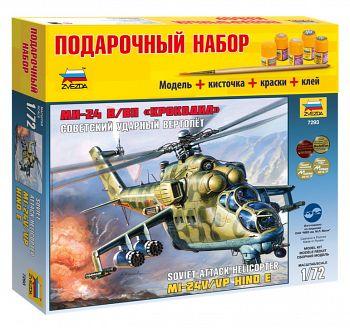 """Сборная модель """"Подарочный набор. Советский ударный вертолет Ми-24В/ВП """"Крокодил"""" (Звезда 7293PN)"""