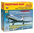 """Сборная модель """"Подарочный набор. Пассажирский авиалайнер Ту-134А/Б-3"""""""