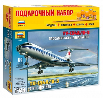 """Сборная модель """"Подарочный набор. Пассажирский авиалайнер Ту-134А/Б-3"""" (Звезда 7007PN)"""