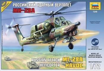 """Сборная модель """"Подарочный набор. Российский ударный вертолет Ми-28А"""" (Звезда 7246PN)"""
