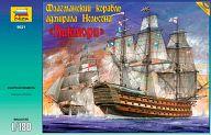 """Сборная модель """"Флагманский корабль адмирала Нельсона """"Виктори"""""""
