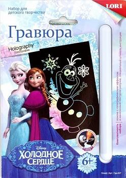 """Гравюра малая с голографическим эффектом """"Disney. Холодное сердце. Олаф"""" (Lori Грд-027)"""