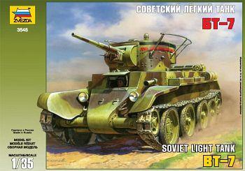 """Сборная модель """"Советский лёгкий танк БТ-7"""" (Звезда 3545)"""