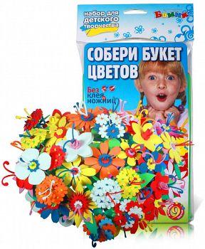 "Набор для творчества ""Собери букет цветов"" (Бомик 382)"