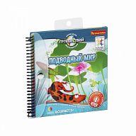 """Магнитная игра для путешествий """"SmartGames. Подводный мир"""""""