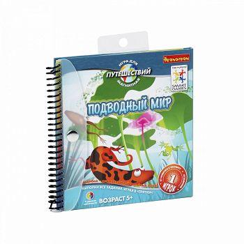 """Магнитная игра для путешествий """"SmartGames. Подводный мир"""" (Bondibon ВВ0884)"""