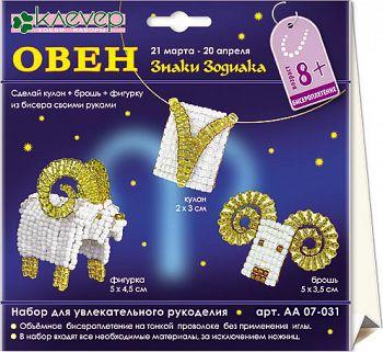 "Набор для изготовления бижутерии ""Знаки Зодиака. Овен"" (Клевер АА 07-031)"