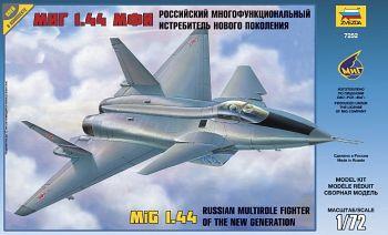 """Сборная модель """"Подарочный набор. Российский многофункциональный истребитель нового поколения МиГ 1.44 МФИ"""" (Звезда 7252PN)"""