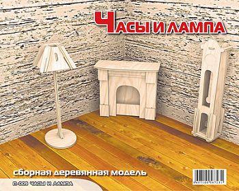 """Сборная деревянная модель """"Часы и лампа"""" (МДИ П009)"""