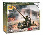 """Набор миниатюр """"Великая Отечественная. Советское 37-мм орудие 61-К с расчетом"""""""