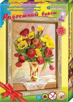 """Набор для создания объемной картины """"Цветочные букеты. Радостный букет"""" (Клевер АБ 21-131)"""