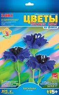"""Цветы из флиса """"Васильки"""""""