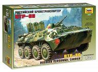 """Сборная модель """"Российский бронетранспортер БТР-80"""""""
