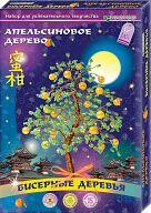"""Набор для изготовления бисерного дерева """"Апельсиновое дерево"""""""