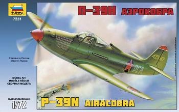 """Сборная модель """"Истребитель П-39Н """"Аэрокобра"""" (Звезда 7231)"""
