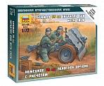 """Набор миниатюр """"Великая Отечественная. Немецкое 75-мм пехотное орудие с расчетом"""""""
