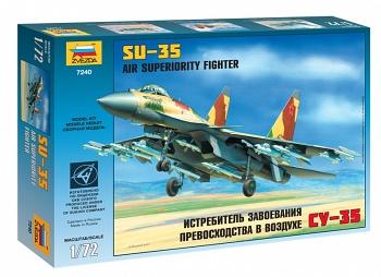 """Сборная модель """"Истребитель завоевания превосходства в воздухе Су-35"""" (Звезда 7240)"""